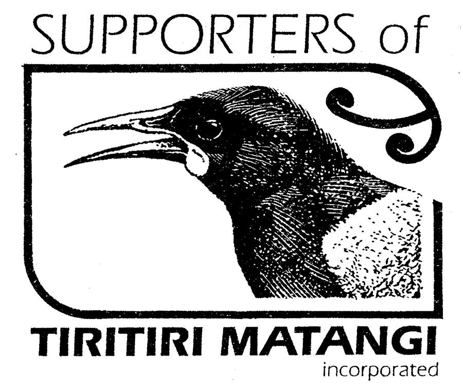 Tiri Matangi conservation logo