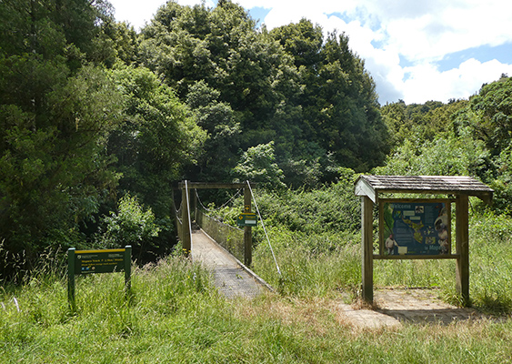 Entrance to Mapara Wildlife Reserve